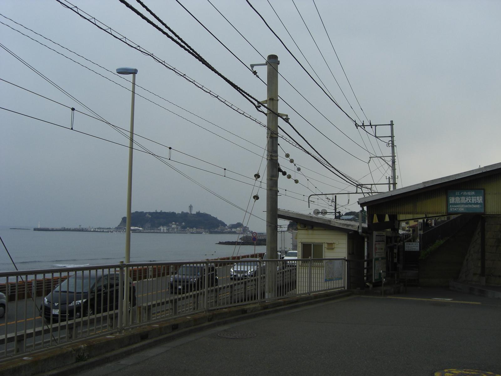 江の電途中下車@鎌倉高校駅前その3