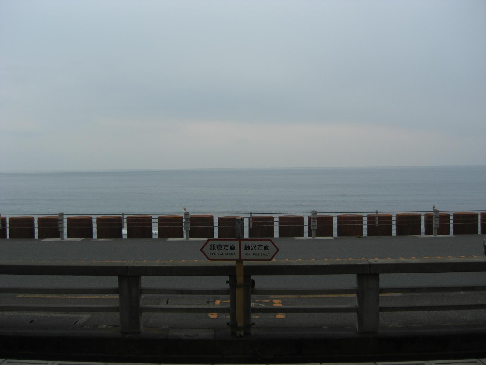 江の電途中下車@鎌倉高校前駅その1
