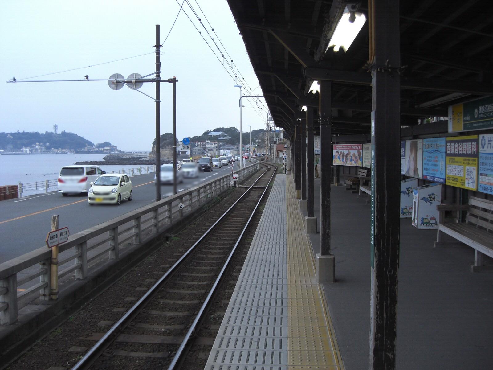 江の電途中下車@鎌倉高校前駅その5