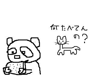 panda2015jan.jpg