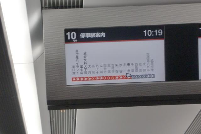 CIMG5865-1.jpg
