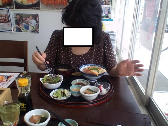 HI3G0417-1.jpg