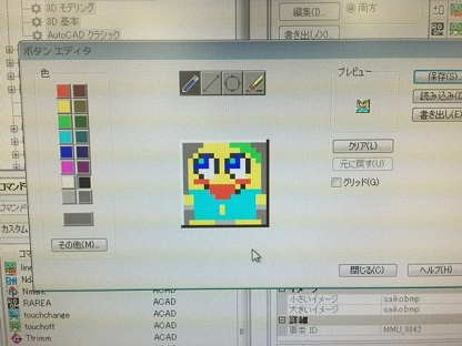 20150312190548c23.jpg