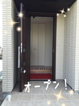 2015052820033343d.jpg