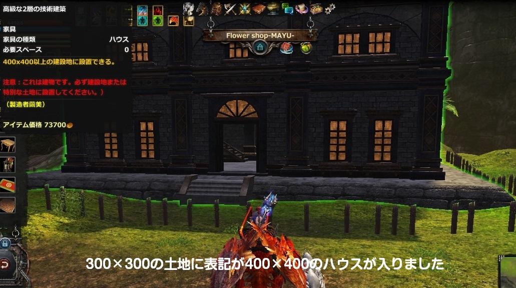 DragonsProphet_20150623_21493t4.jpg