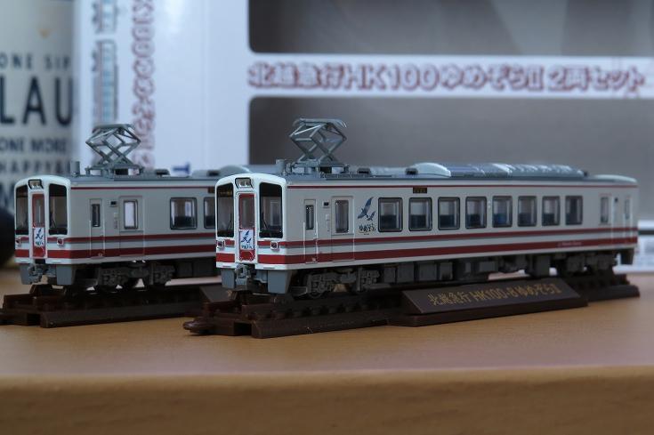 HK100-2.jpg