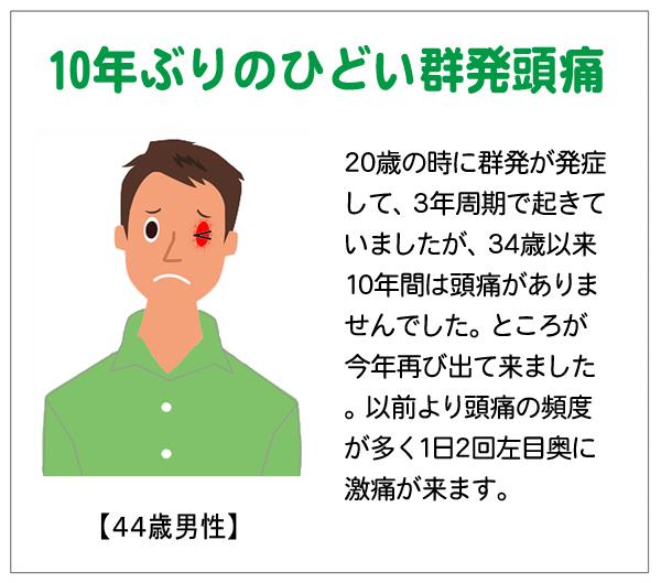 10年ぶりに15-03-05