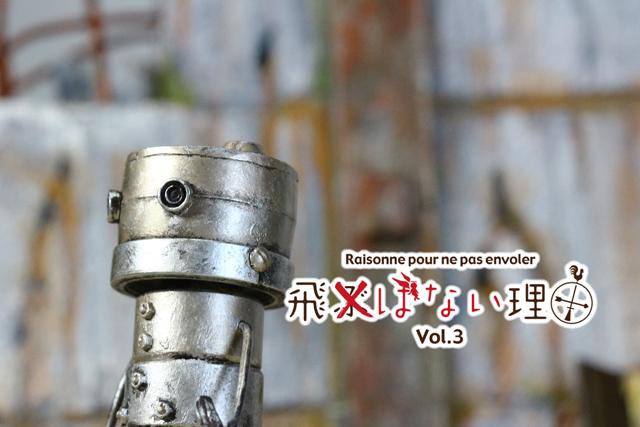 natsu001.jpg