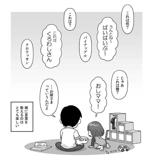 【小ネタ】言葉いろいろ