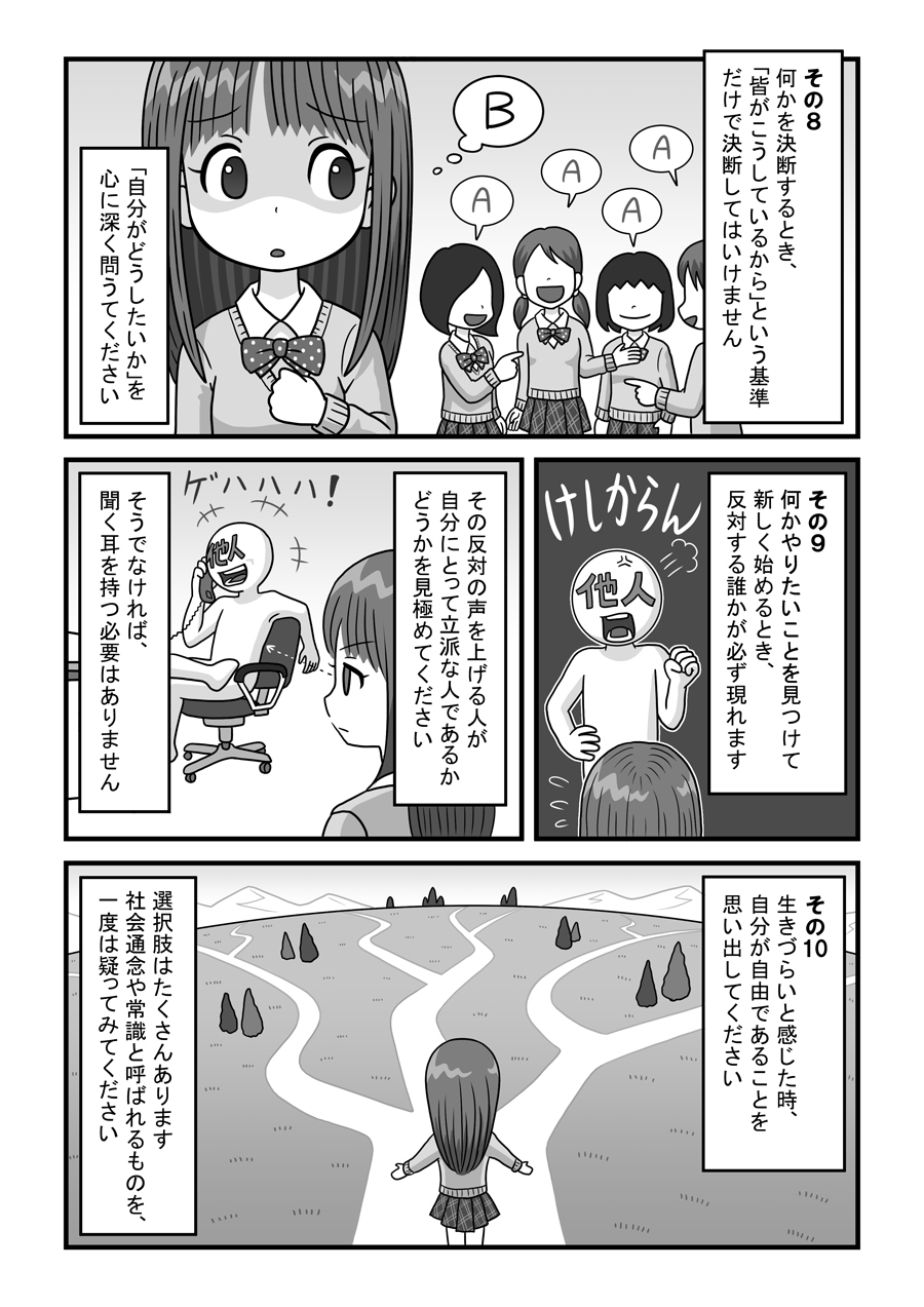 tokonokubo-b07-P04.jpg
