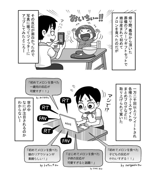 tokonokubo-b08-P06.jpg