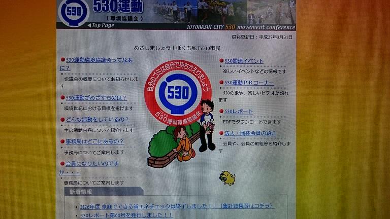 DSC_0052A.jpg