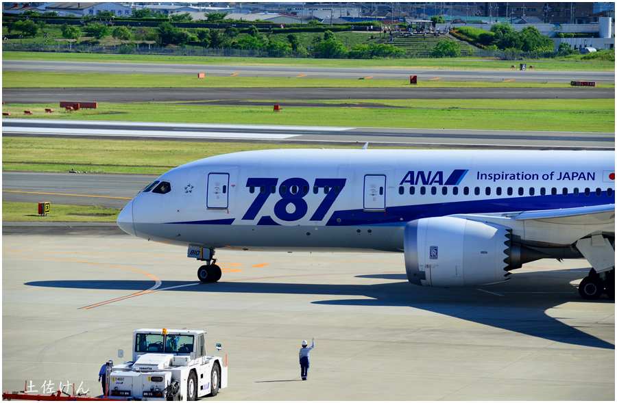 伊丹空港2