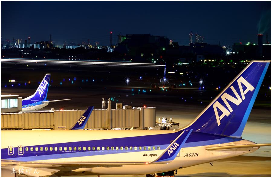 伊丹空港6