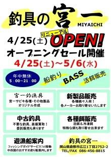 fc2_2015-04-23_16-02-49-922.jpg