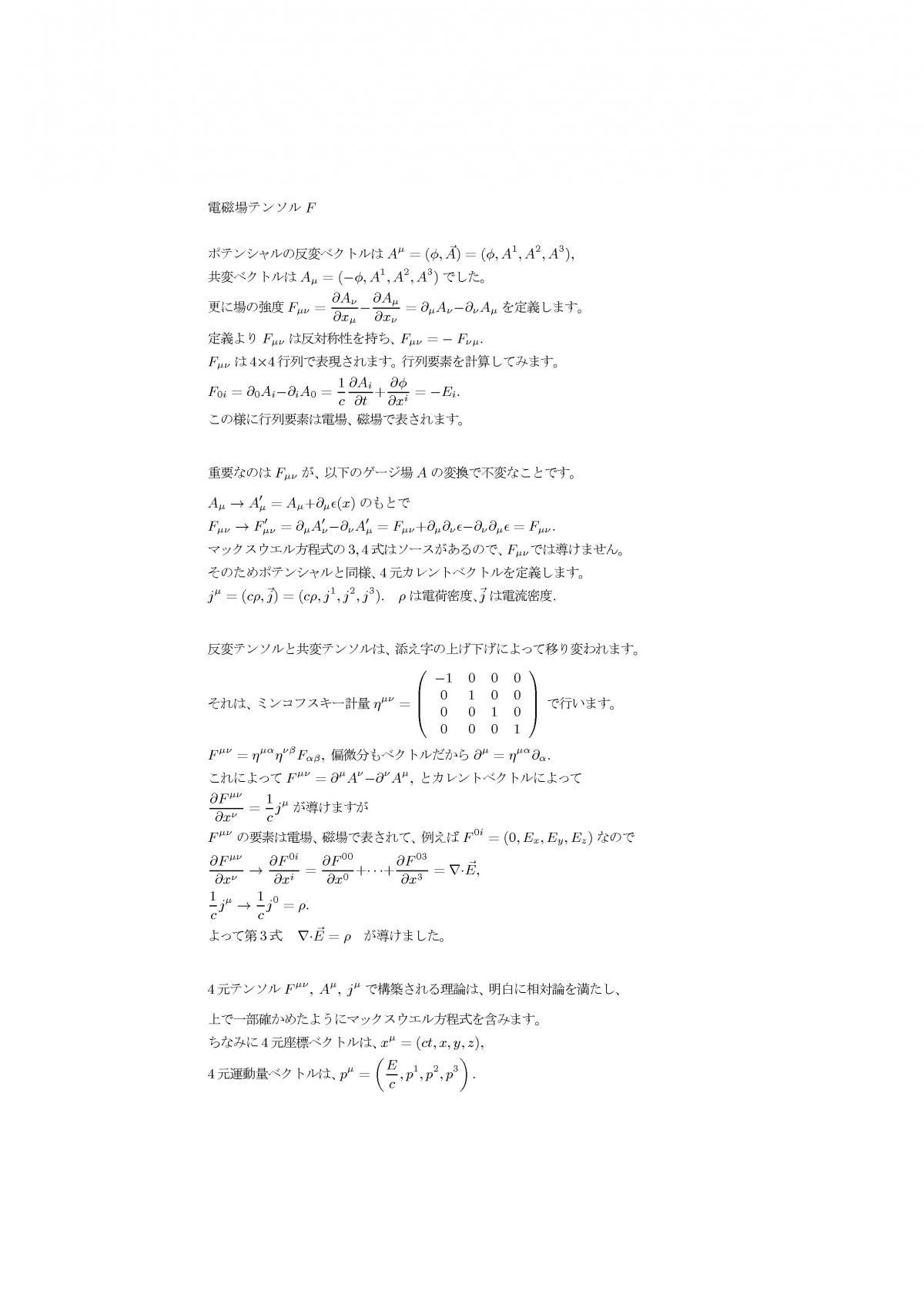 ggen02.jpg