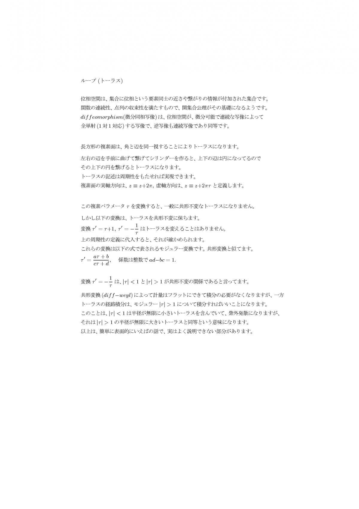 zgen66a.jpg