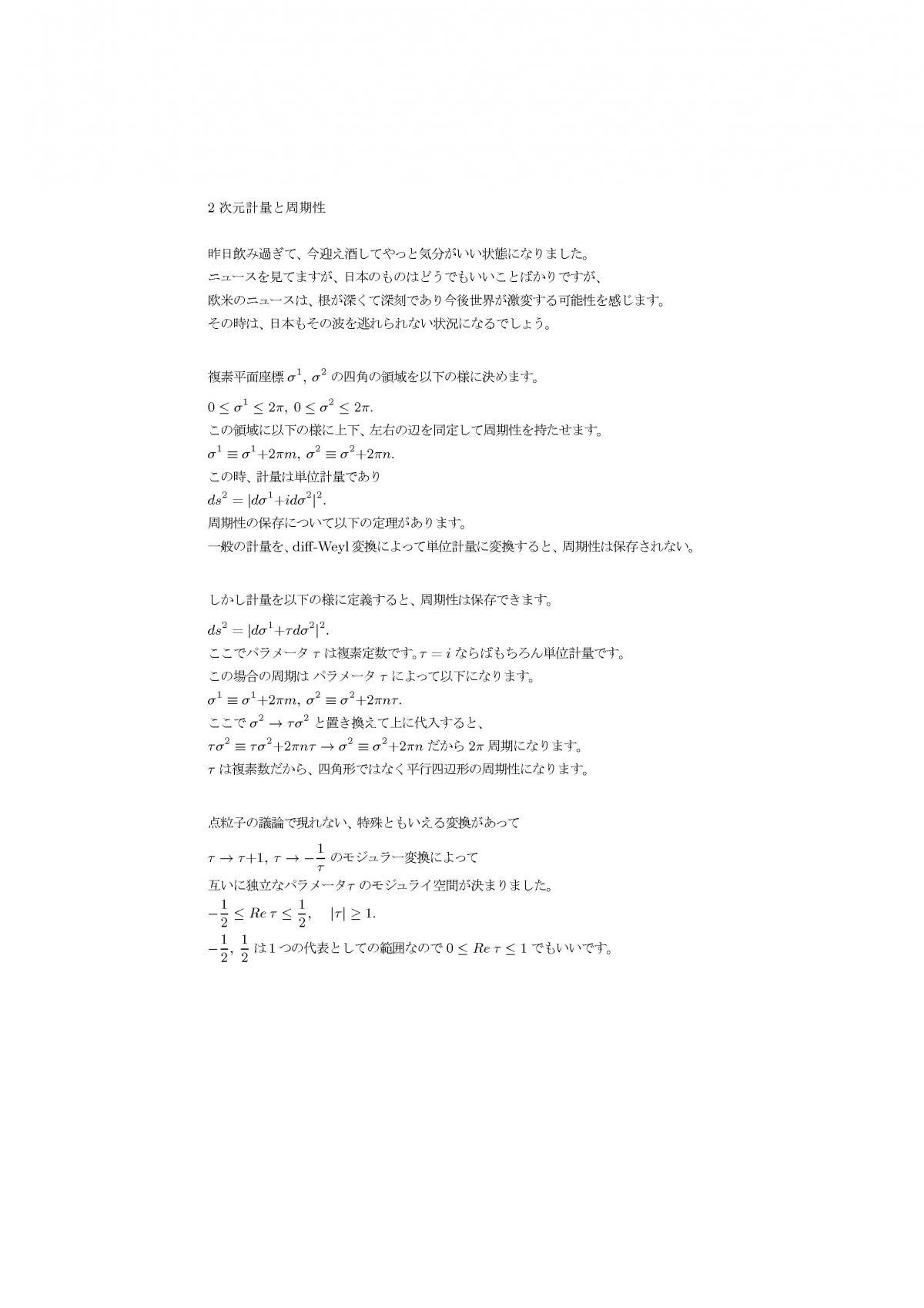 zgen69a.jpg