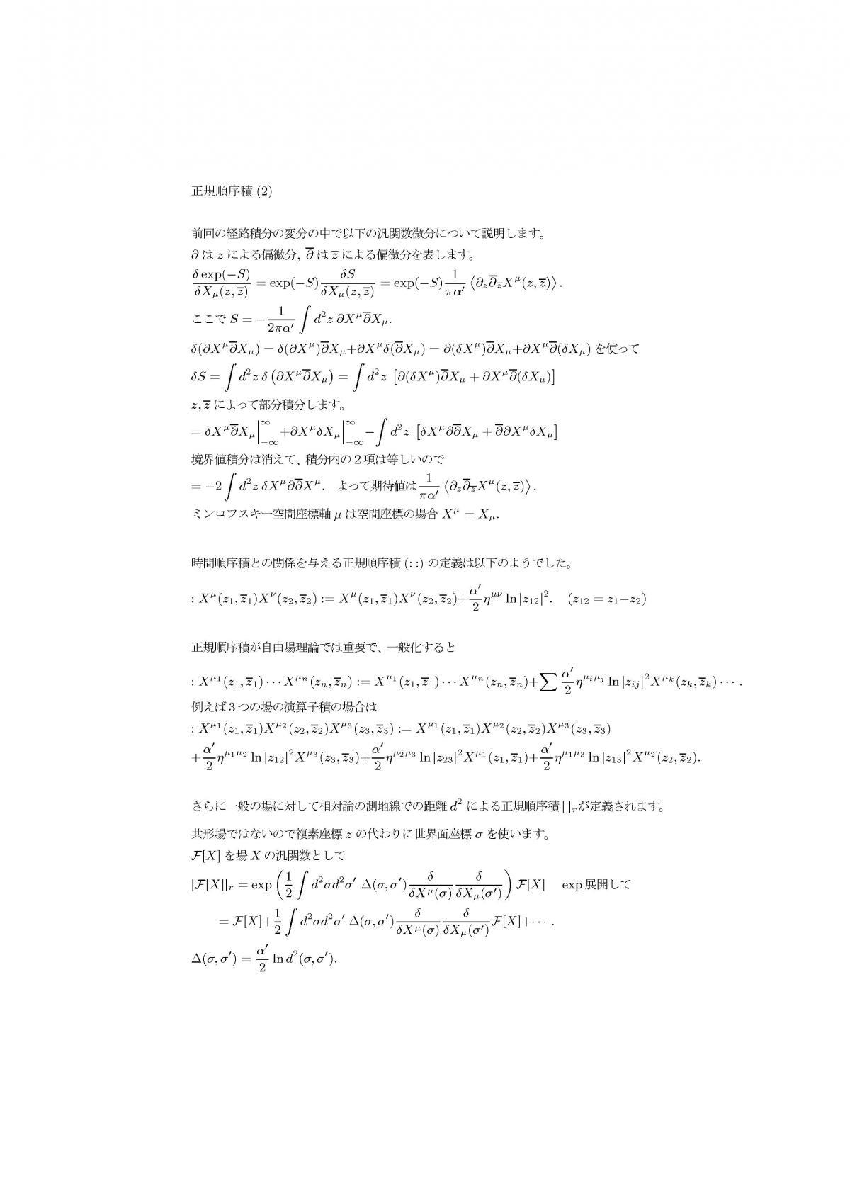 zgen84.jpg