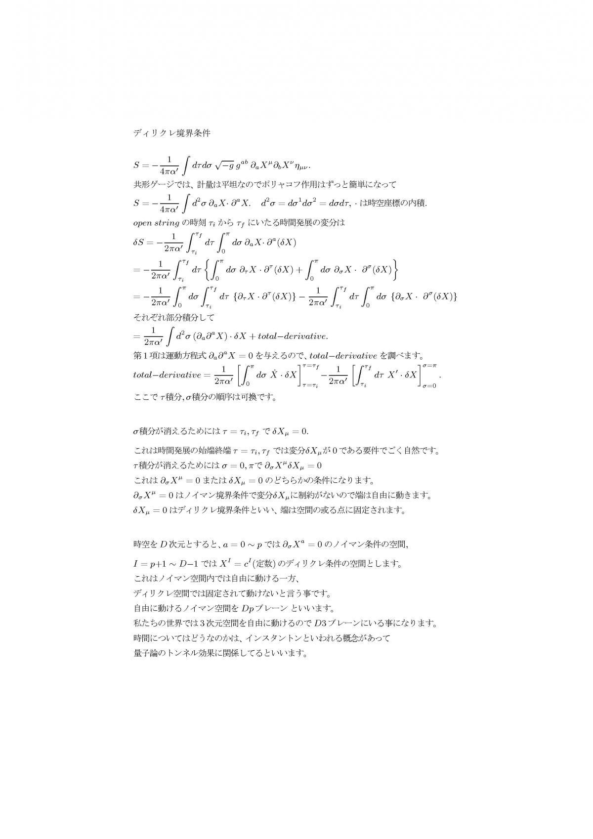 zgen96.jpg