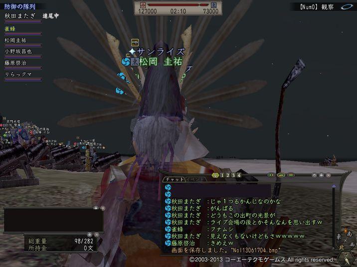 10th-touzai6.jpg