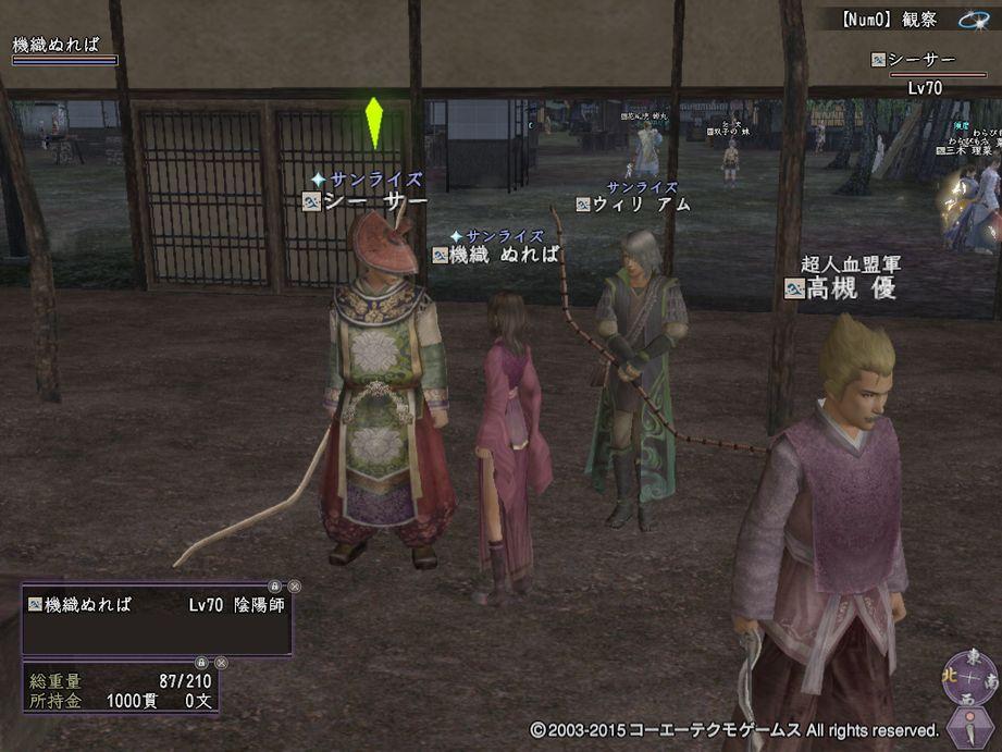 14thtsukiyomi7-9.jpg