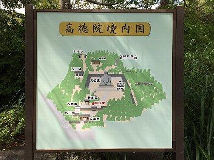 daibutu-005.jpg