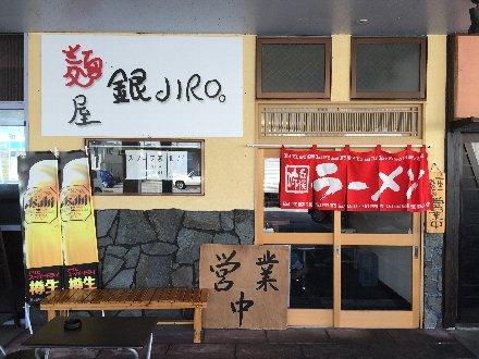 ginjiro-001.jpg