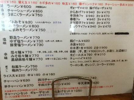 shinsen-003.jpg