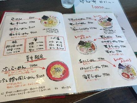 shunshun-004.jpg