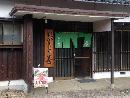 soba-zen-006.jpg