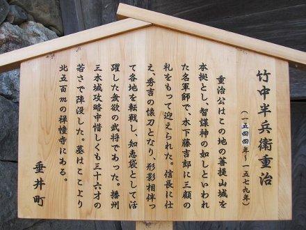 takenaka-012.jpg