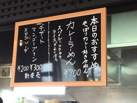 tenpeii-110.jpg