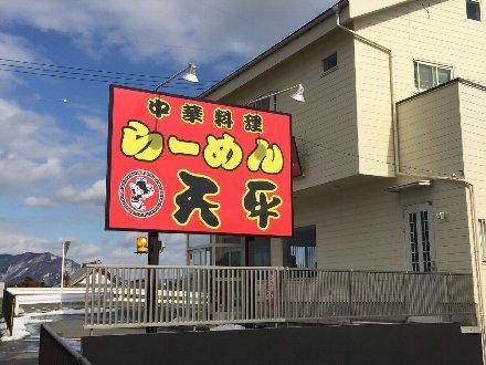 tenpeii-119.jpg