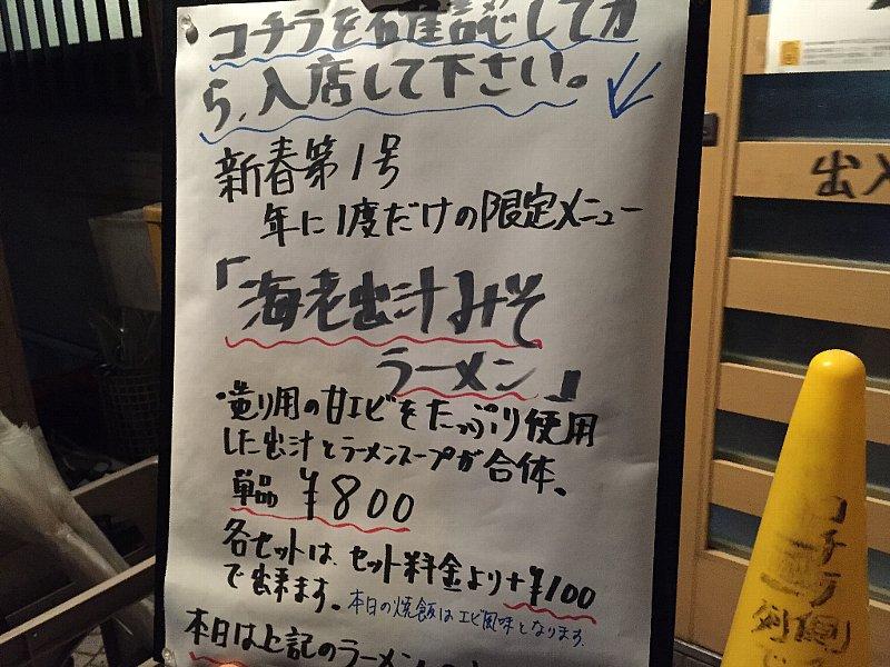 totochimarui-006.jpg