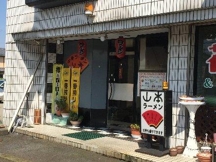 yamamoto-007.jpg