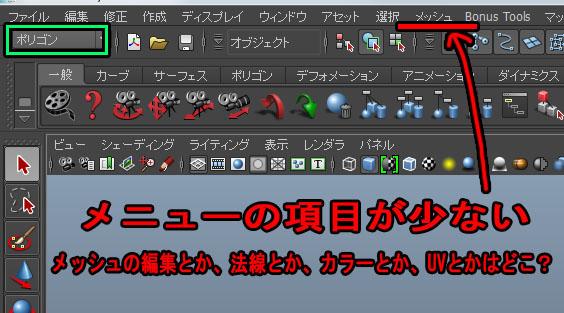 aruaru_menu01.jpg