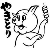 毒蝮ワン大夫(又はヴァイ)