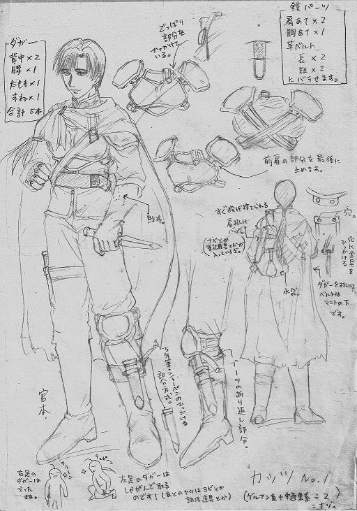 CCF20150214_kazuhumi miyamoto0001