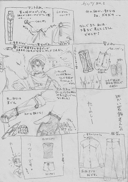 CCF20150214_kazuhumi miyamoto0002