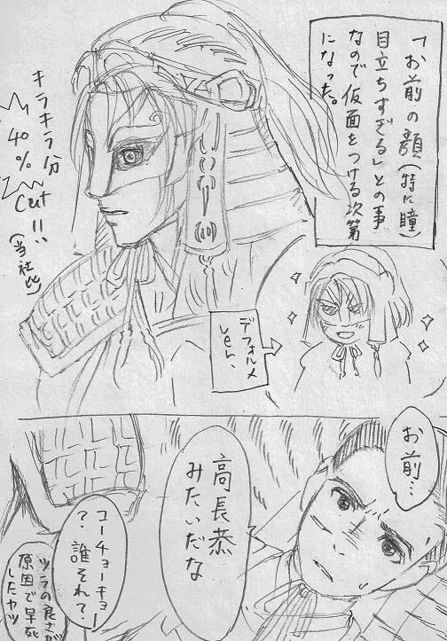 CCF20150522_kazuhumi miyamoto0001