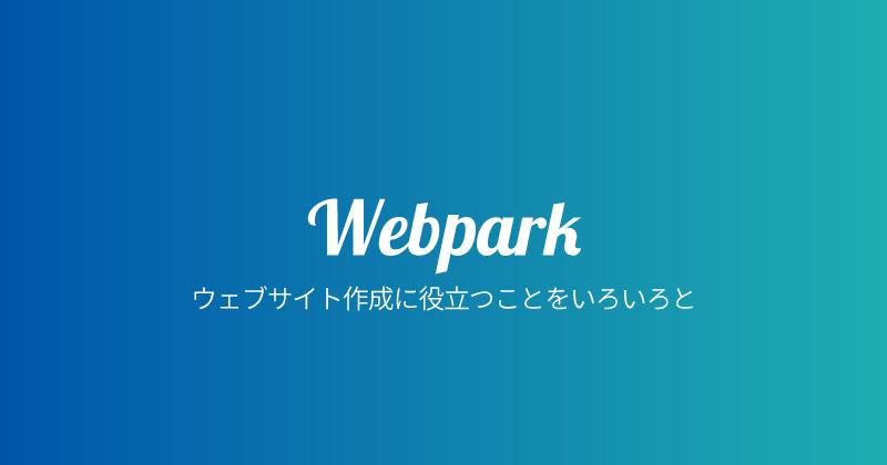 Webpark