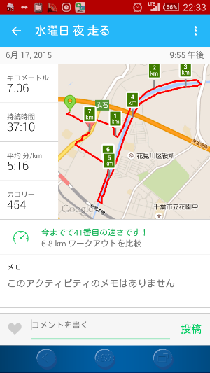 fc2_2015-06-17_22-41-13-065.png