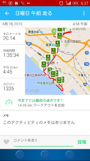 fc2_2015-06-28_06-42-16-373.png