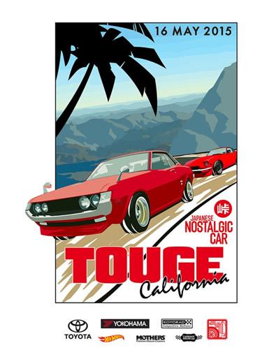 touge-ca-1b.jpg
