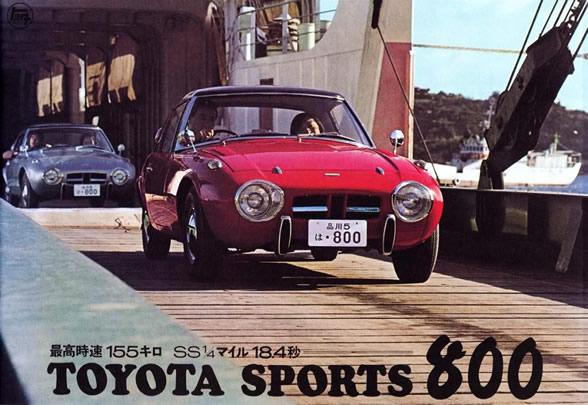 yota8-1b.jpg