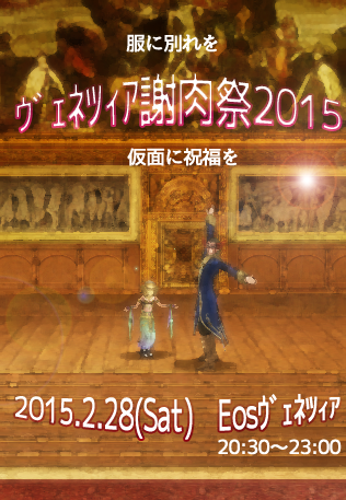 20150220091737c18.png