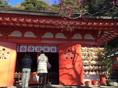 鎌倉で新年会
