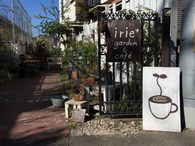 irie+カフェ&ガーデンでリース作り