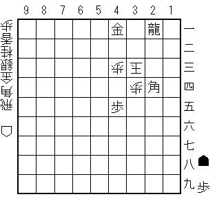 詰将棋201505154